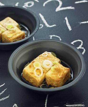 recetas-agedashi-tofu