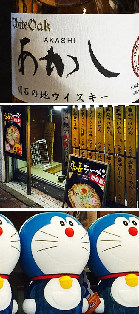 comer-en-tokio-compo-3